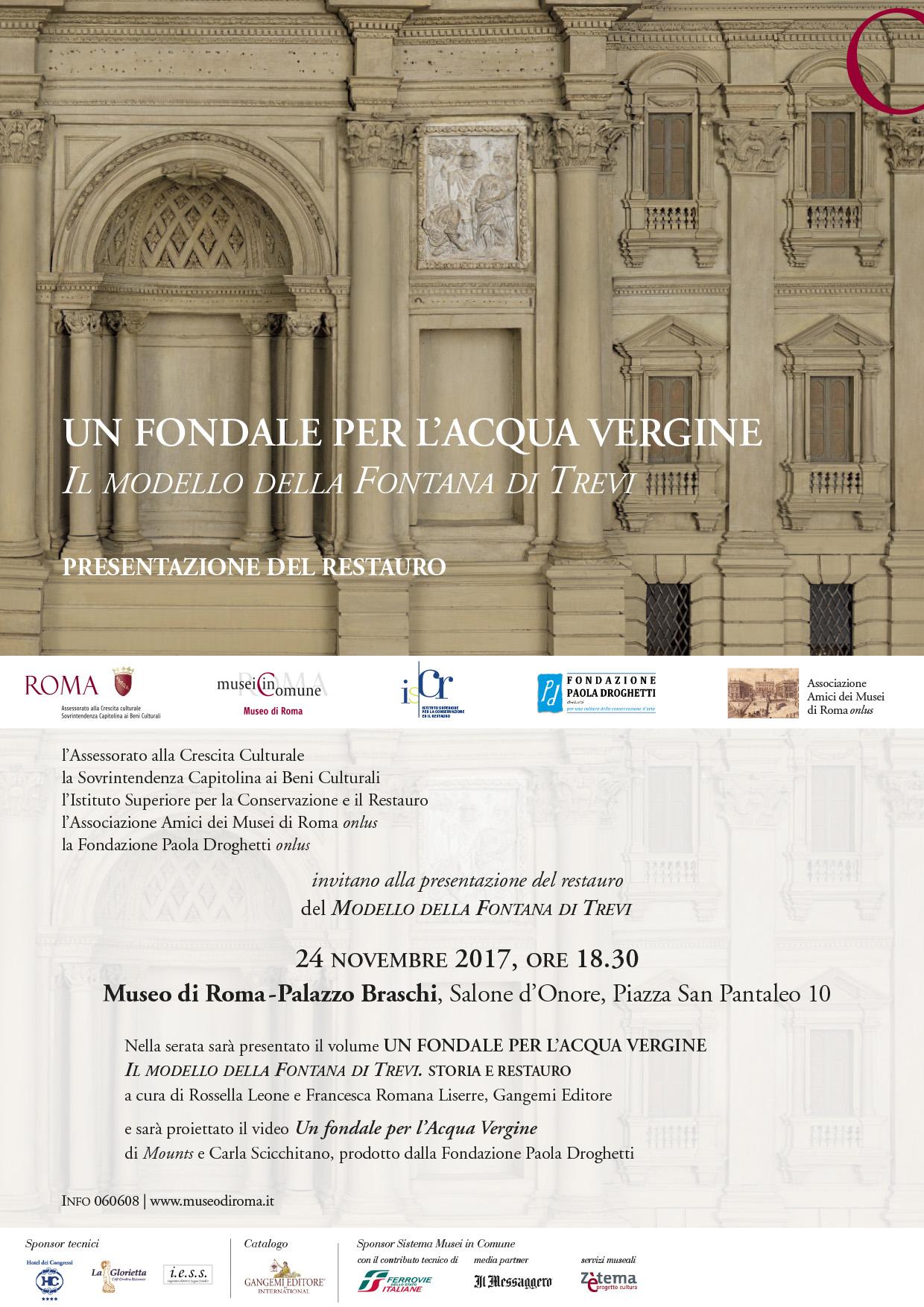 Invito al Museo di Roma ven 24 nov ore 18:30
